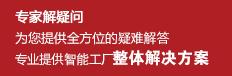 联系百维易胜博首页厂家